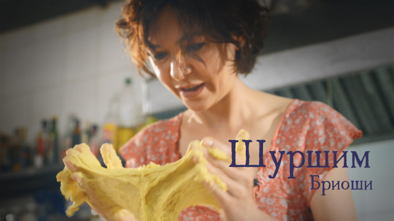 Лиза Крыжановская