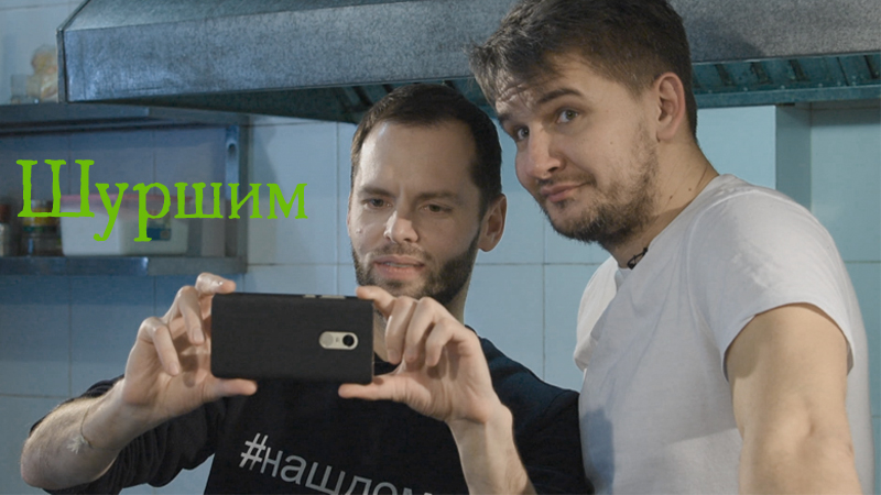 "Илларион Саук и Александр Цыганок представляют ""Ребра-по-другалариковски"""